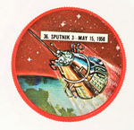 SPACE EVENT COIN.