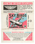 """SKY BIRDS"" GUM CARD WRAPPER"