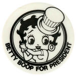 """BETTY BOOP FOR PRESIDENT"" CIRCA 1984 SPOOF CAMPAIGN BUTTON."