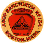 BIG BOSTON BAKED BEANS FRATERNAL CONVENTION BUTTON.