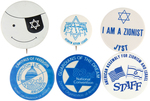 MOSHE DAYAN, HEBREW ACTION LEAGUE AND FOUR ZIONIST JEWISH CAUSE BUTTONS FROM LEVIN COLLECTION.
