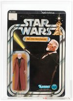 """STAR WARS - BEN (OBI-WAN) KENOBI"" 12 BACK-A AFA 80 NM (DOUBLE-TELESCOPING)."