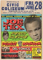 """8th ANNUAL SUMMER SHOWER OF STARS"" CONCERT POSTER WITH JOE TEX & PERCY SLEDGE."