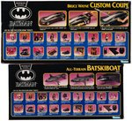 "KENNER ""BATMAN RETURNS BATSKIBOAT"" AND ""BRUCE WAYNE CUSTOM COUPE"" PAIR."
