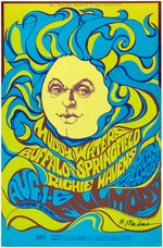 BILL GRAHAM CONCERT POSTER BG-76 FEATURING MUDDY WATERS (ARTIST SIGNED).
