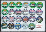 HESS TOY TRUCK 24 BUTTONS 1992-2015 PLUS JETS FOOTBALL 1986-87 SCHEDULES & 12 MISC. BUTTONS.