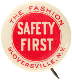 EARLY INDUSTRIAL SAFETY BUTTON FROM NEW YORK STATE LEATHER COMPANY.