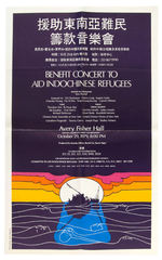 BENEFIT CONCERT TO AID INDOCHINESE REFUGEES.