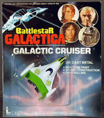 Battlestar Galactica Galactic Cruiser Green Version Unopened 1978