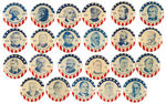 U.S. PRESIDENTS LATE 1940s PARTIAL BUTTON SET
