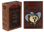 """KELLOGG'S SUGAR POPS"" 1994 EXCELLENCE IN SAFETY AWARD"