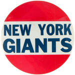 LARGE FOOTBALL BUTTON FOR NEW YORK GIANTS.