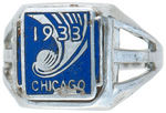 CHICAGO 1933 EXPO ENAMEL AND SILVERED BRASS RING.