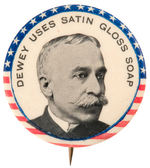 """DEWEY USES SATIN GLOSS SOAP"" SCARCE PORTRAIT AND AD BUTTON C. 1898."