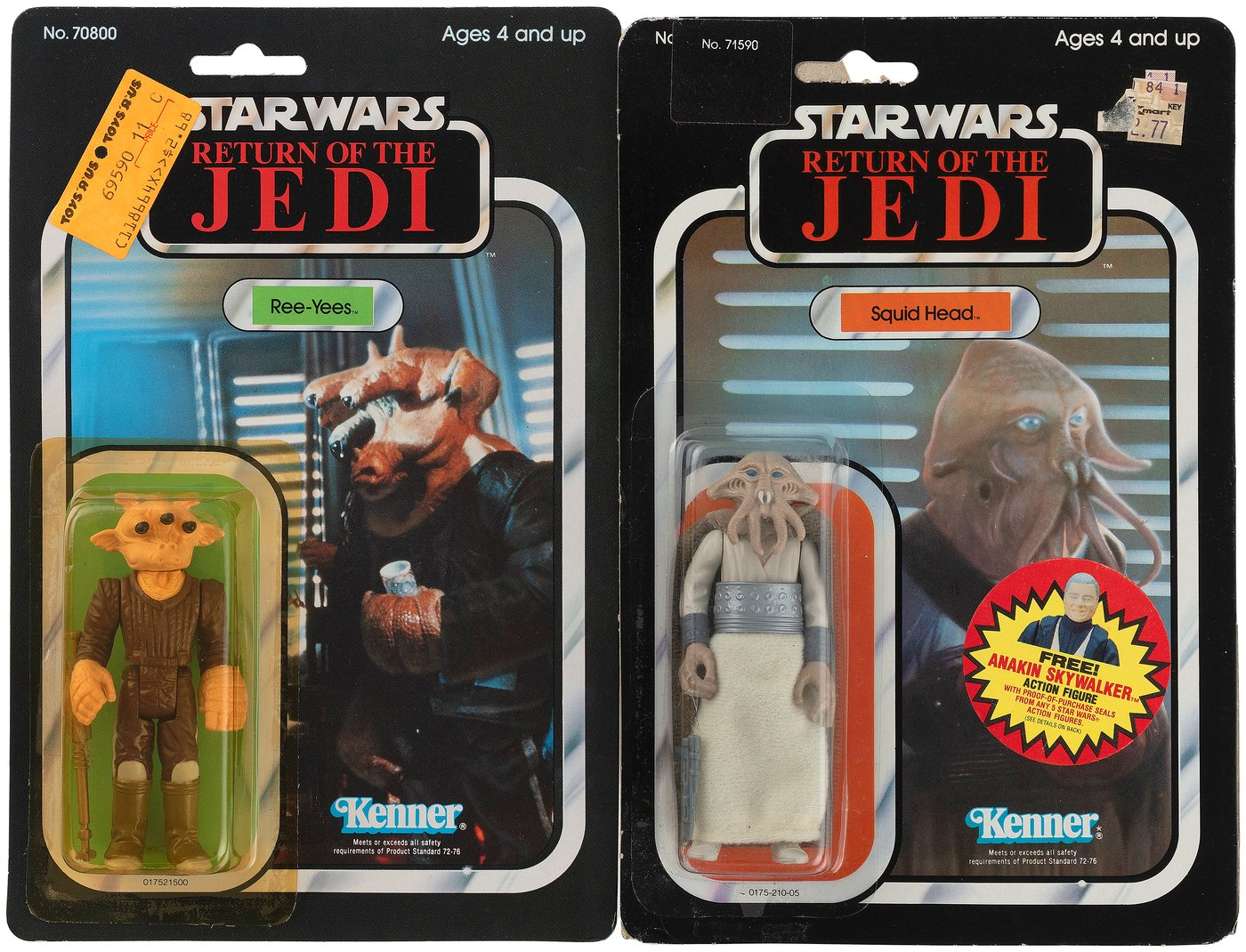 Hake S Star Wars Return Of The Jedi Ree Yees Squid